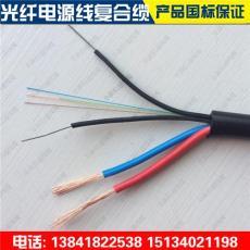 光电复合缆型号 4芯6芯8芯光纤电源线组合缆