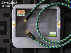 雅堡光纖線GY-6030LA多少錢