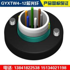 GYXTW53光缆价格 地埋铠装铁路用光缆防鼠缆