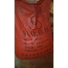湖南三環氧化鐵紅H-101