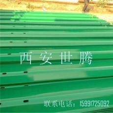 湖北浸塑波形梁板生产商 喷塑防撞护栏价格