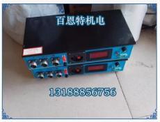 FDV-5S放大器 称重传感器信号放大器 称重