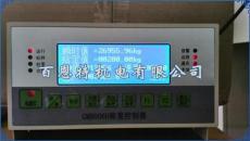 GM8006H称重控制器 智能控制仪 皮带秤仪表