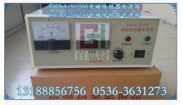 KGLA-20/250电磁除铁器控制箱 KGLA-30/500