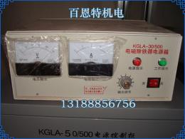 KGLA30 50/500电磁除铁器控制箱器 电磁除铁