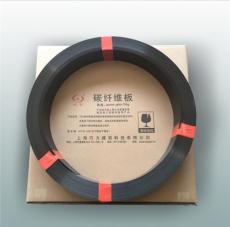 义乌巧力碳纤维板/碳板粘贴胶