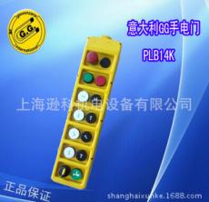 意大利GG双排手电门/按钮盒PLB14K图片