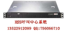 HSS-2000多媒體呼叫中心系統