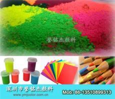水性漆水性油墨專用超細粒徑水性熒光粉