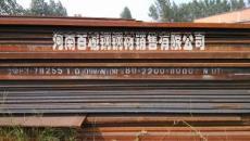 SA516MGr.485正火SA516MGr.485钢板出口