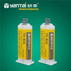 电机零件粘接特种高温AB胶水