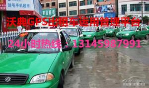 最牛的GPS油量监测精准到1升内 价格从优