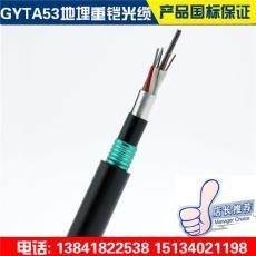 GYTZA53-8B1松套层架式地埋重铠阻燃光缆