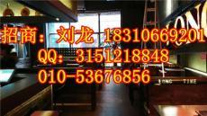 北京很久以前音樂自助燒烤吧加盟公司