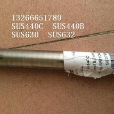 440C不锈钢圆棒 进口SUS440C不锈钢棒价格