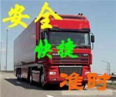广州到天津的物流公司