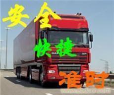 广州到江苏无锡的物流公司