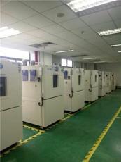 四川T系列高低溫試驗箱沖擊測試箱