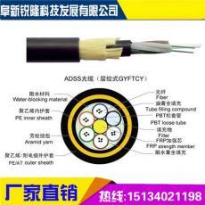 全介质自承式光缆设计院专业ADSS电力光缆