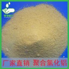 亳州聚合氯化铝pac絮凝剂