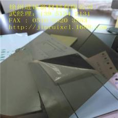 高平整耐力板雕刻 裁切加工成型