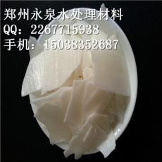 芜湖市片碱直销商