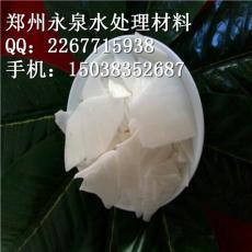 蚌埠市氢氧化钠 片碱 厂家