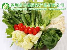 龍崗送菜公司深圳百蔬園餐飲食堂承包