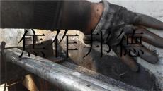 轉爐氣柜長效堵漏