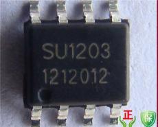 SU1203脈沖驅動控制芯片