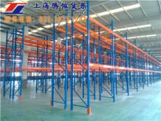 上海奉贤区批发零售南桥重型横梁式货架优质