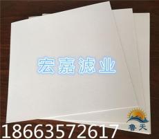 資深采購商推薦電廠濾油紙 270g打孔濾油紙