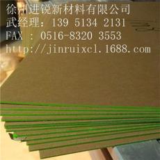 彩色亚克力板现货销售多颜色多厚度可选