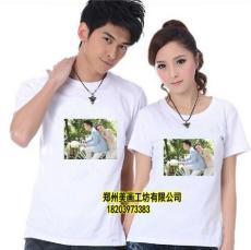 安徽蚌埠樂淘匯DIYT恤衫定制