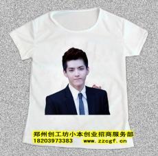 安徽銅陵樂淘匯DIYT恤制作設備個性禮品開店