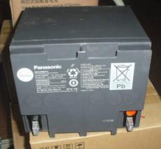 松下LC-P1224ST蓄电池厂家供应商