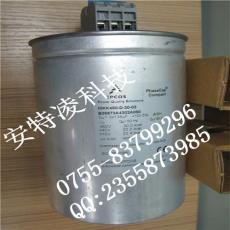 MKK525-D-12.5-01德國EPCOS正品