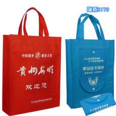 昆明环保购物袋 广告袋印刷logo 加急做