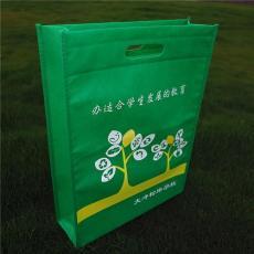昆明无纺布袋广告环保袋定做手提袋