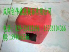 ZH30B化学氧自救器橡胶保护罩