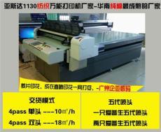 廣州數碼直噴印花機