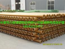 长春玻璃钢电缆保护管电缆套管厂家批发