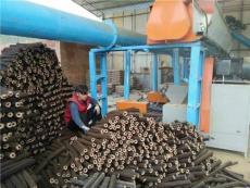 秸秆木炭成型机 秸秆制炭机设备
