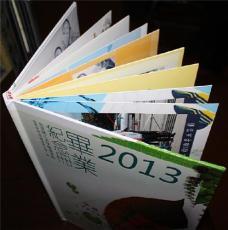 西安畢業紀念冊 畢業相冊制作