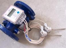 超聲波熱量表 插卡水表 遠傳水表