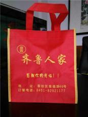 昆明厂家供应无纺布袋印字企业宣传的首选品