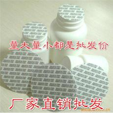 厂家直销自粘塑料瓶压敏垫片