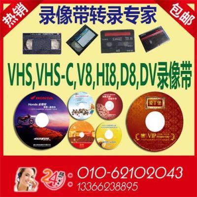 照片怎么刻盘 音乐光盘制作 哪里能刻录DVD