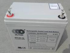 奥特多直流屏蓄电池OT55-12 电力专用