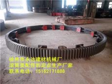1.8米烘干机配件 大齿轮轮带托轮设备购买厂